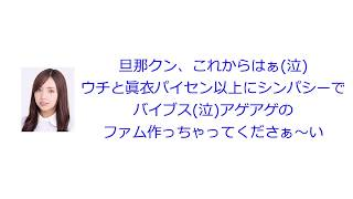 乃木坂46 新内眞衣のオールナイトニッポン0(ZERO) 2018/06/13 #116 新内...