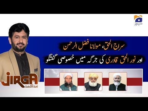 Jirga - Saturday 4th April 2020