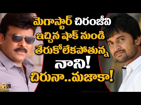 Why Chiru Sent 'Special Gift' To Nani | Telugu Gossips | Tollywood Boxoffice TV