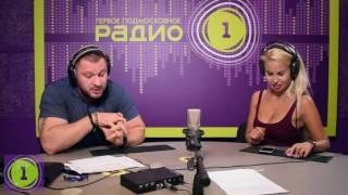 """Пропал интерес к партнеру после секса? - """"Горячие понедельники"""" на Радио 1"""