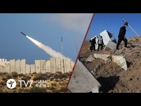 Gazans fire rockets at Israel; PA elections decreed; Israel-US ties to endure- TV7 Israel News 18.01