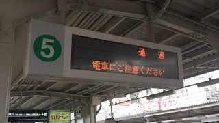 阪急京都線・快速特急A、通過表示も一旦停車して発車