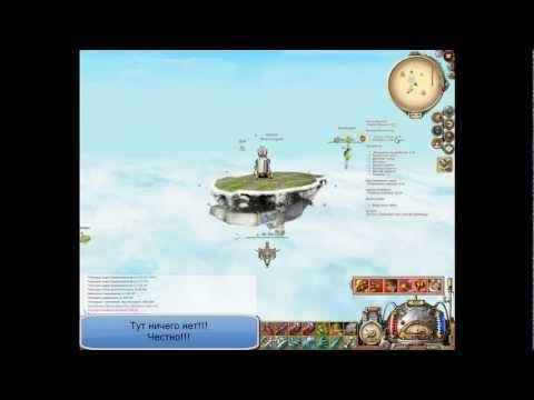 Lets play Sky2Fly №13 [Квесты торговца Мамуны (Осколки)] 2 часть
