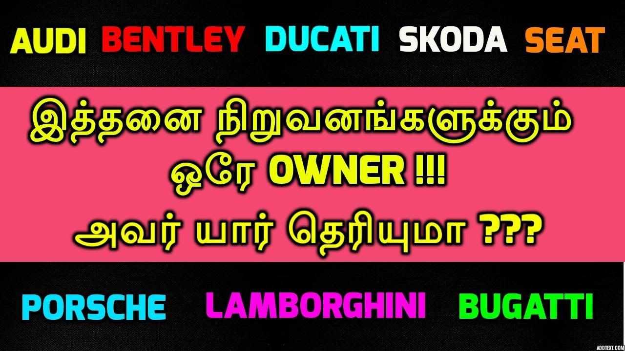 Audi Bentley Bugatti Lamborghini Porsche SEAT Skoda Ducati - Who owns audi