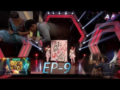 Boogie Woogie, Full Episode 09 | Official Video | AP1 HD Television