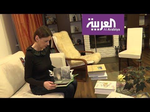 أوكرانية تروي اللحظات الأخيرة في حياة زوجها على الطائرة المنكوبة  - نشر قبل 5 ساعة