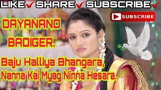 Baju Halliya Bhangara, Nanna Kai Myag Ninna Hesara || Dayanand Badiger ||