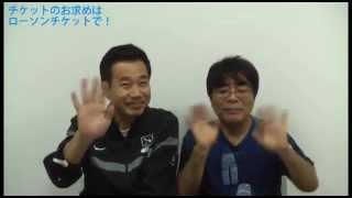 劇団スーパー・エキセントリック・シアター 第53回本公演 ミュージカル...