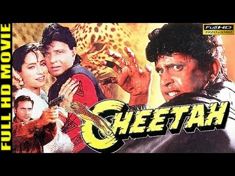 Cheetah (1994) | Mithun Chakraborty | Ashwini Bhave | Shikha Swaroop | Prem Chopra | Full HD Movie