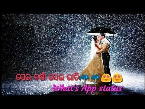 Sei barsha sei rati odia album hits. whats app status style