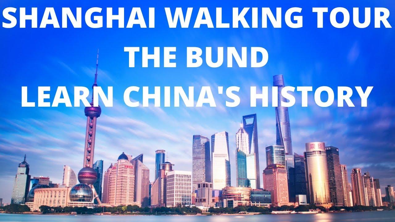 Shanghai City Walking Tour - The Bund 上海外滩