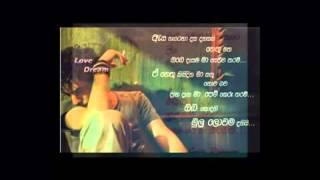 Video Sitha Handuwa Oba Giya Da   Theekshana Anuradha hd video download MP3, 3GP, MP4, WEBM, AVI, FLV Juli 2018