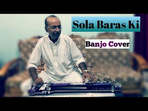 Sola Baras Ki Cover On BanjoUstad Yusuf Darbar/ 7977861516