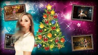 Зажигательный новогодний танец 2015