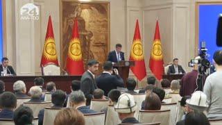 Кыргызстан жаңылыктары / 16.10.20 / 21:00 / #АлаТоо24