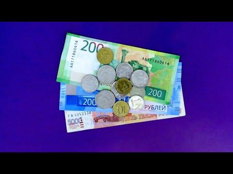 «Вам положена денежная компенсация!»: где правда, а где кроется обман