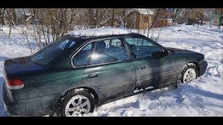 КАПСУЛА Subaru Legacy 1998-го года