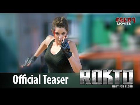 Rokto Teaser | Porimoni I Suman | Roshan |...