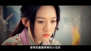 Chen Qiao En陳喬恩Wang Kai王凱 焚心以火〈BE/HE雙結局happy〉陸劇China Drama MV