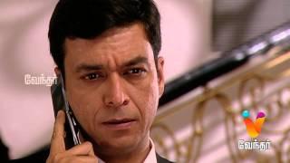 Kanne En Kanmaniyie promo video 28-08-2015 Episode 39 Vendhar Tv shows Kanne En Kanmaniyae 28th August 2015