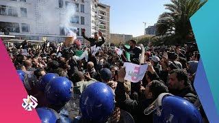التلفزيون العربي│الجزائر .. آلاف المتظاهرين ضد ترشيح بوتفليقة والشرطة ترد بالاعتقالات