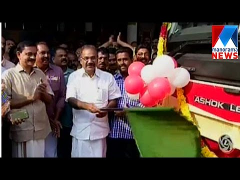CITU gifts a bus to KSRTC  in TVM  | Manorama News