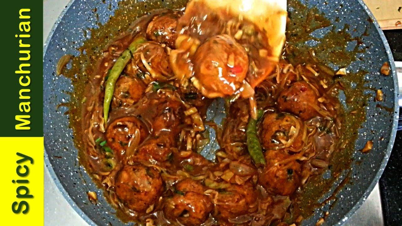cabbage manchurian veg manchurian recipe cabbage manchurian veg manchurian recipe hindi gobi manchurian recipe forumfinder Images