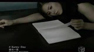 藤木一惠(小西真奈美) Sunny Day