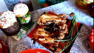 Пасхальная трапеза/Гора мяса/Скромный обед по деревенски
