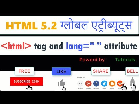 Html Tag And Lang Attribute In Hindi Part-8|htm Tutorial For Beginner|html5 Tutorial In Urdu Course