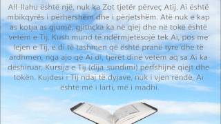 Repeat youtube video Meso Ajetin Kursi [Tespi Dova] ( Në Transliterim Shqip dhe Përkthim Shqip ) Në HD