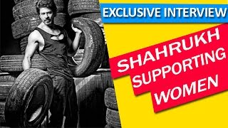 Shahrukh Khan's Stand Strong For Women  | Daboo Ratnani Event | Exclusive Interview