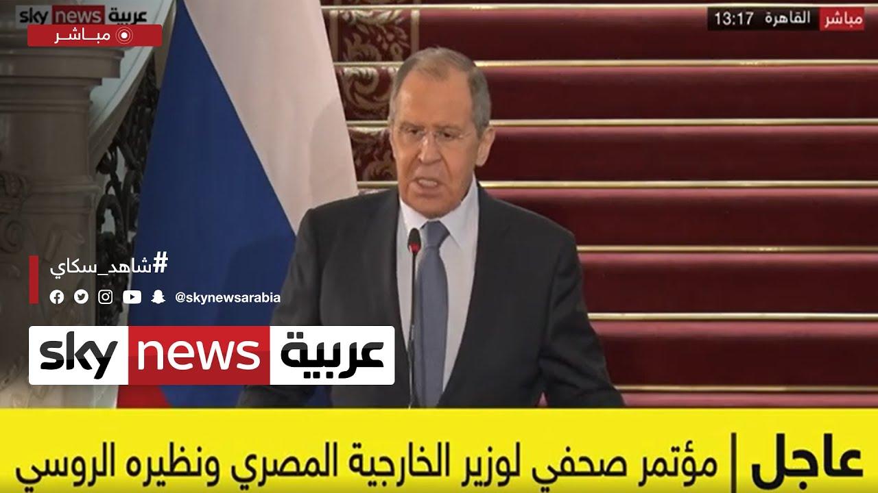 لافروف: الاتحاد الافريقي يجب أن يحل أزمة سد النهضة  - نشر قبل 3 ساعة