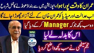 It's All Downhill For Imran Khan From Here On: Najam Sethi | Naya Daur | Najam Sethi Official