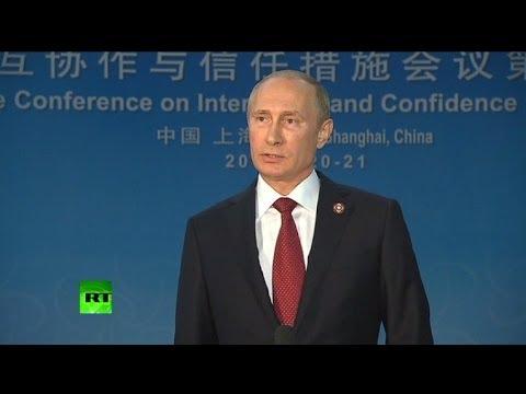 Путин: Мы суверенное