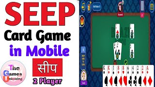 How to play Seep card game in Mobile   sweep card game   The Games Unboxing screenshot 5