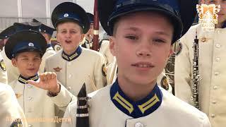 Музыкальный Корпус им. А.В. Александрова МГИК