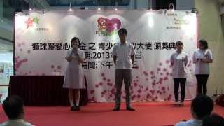明愛元朗陳震夏中學 學生分享