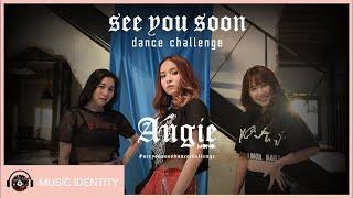2 ผู้โชคดีจากกิจกรรม See You Soon Dance Challenge กับ Angie (แองจี้ Gelato)