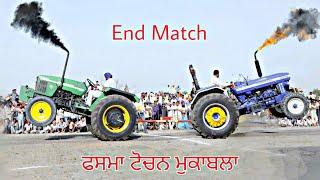 Tractor Tochan farmtrac 6055 vs john deere 5310