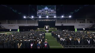 Plano East Graduation Ceremony 2018
