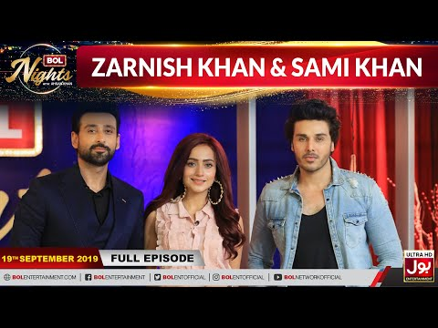 BOL Nights with Ahsan Khan | Zarnish Khan | Sami Khan  |19th September 2019 | BOL Entertainment
