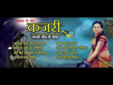 कजरी - तीज के मेला | Bhojpuri Kajri Songs | Rain Songs | Full Album | Jukebox | Tahirul- Shakeel