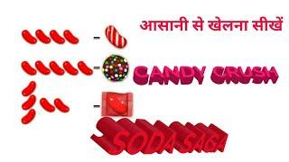 Candy Crush Soda Saga Level 1467