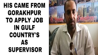 Supervisor job in gulf | gulf vacancy | supervisor vacancy | gulf job for indian | employment visa