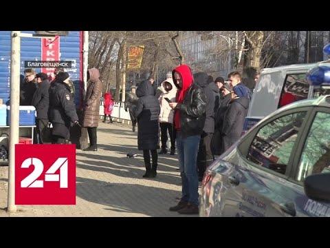 Стрельба в колледже: неквалифицированная охрана и отсутствие рамок металлоискателя - Россия 24