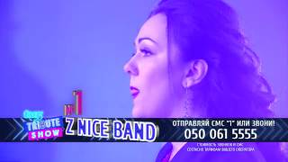 TV5 Tribute Show #2  Z NICE BAND  Rihanna Cover
