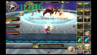 Проход Звездное Царство  (СРЛ) [Хил] Order & Chaos Online