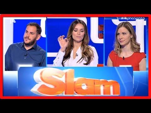 Slam 20/12/2017 Τετάρτη Alpha