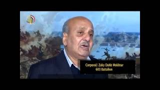 بالفيديو.. القوات المسلحة تسجل اللحظات التاريخية فى